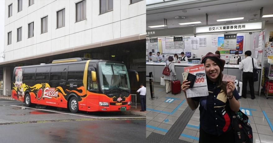 bus-fg